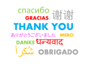thank-you-490607_640.png
